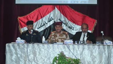 Photo of قيادات كربلاء الأمنية تعقد إجتماعاً مبكّراً لمناقشة الزيارة الشعبانية