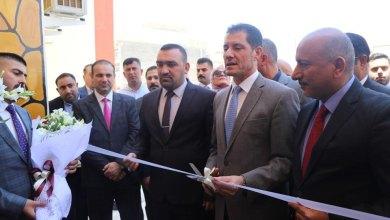 Photo of إفتتاح مدرستين جديدتين في كربلاء بعد انجاز بنايتهما