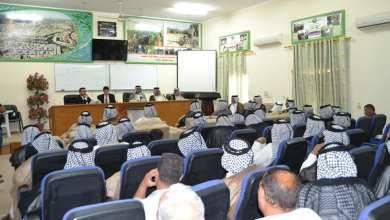 Photo of الكَريطي رئيساً للاتحاد المحلي للجمعيات الفلاحية بكربلاء