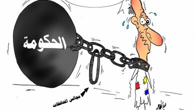 Photo of كاريكاتير .. مجالس المحافظات حلقة زائدة