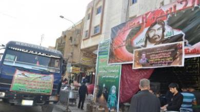 Photo of توزيع المنتجات النفطية تشكل غرفة عمليات خاصة لزيارة العاشر من محرم الحرام