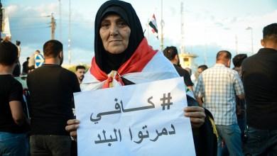 Photo of بالصور: استمرار المظاهرات السلمية في محافظة كربلاء لليوم الثالث منذ انطلاقها يوم 25 /10/2019