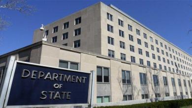 Photo of الخارجية الامريكية توضح عقوبات الولايات المتحدة على العراق
