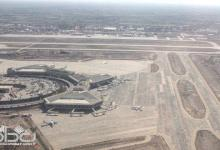 Photo of نائب يكشف مصير مطار ديالى الدولي