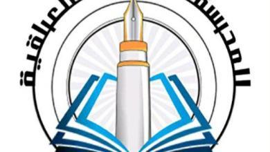 Photo of العتبة الحسينية تطلق منصة تعليمية لطلبة المراحل المتوسطة والاعدادية