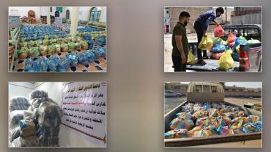 Photo of السلال الغذائية من العتبة الحسينية تصل الى أغلب محافظات العراق تزامنا مع بداية الشهر الفضيل