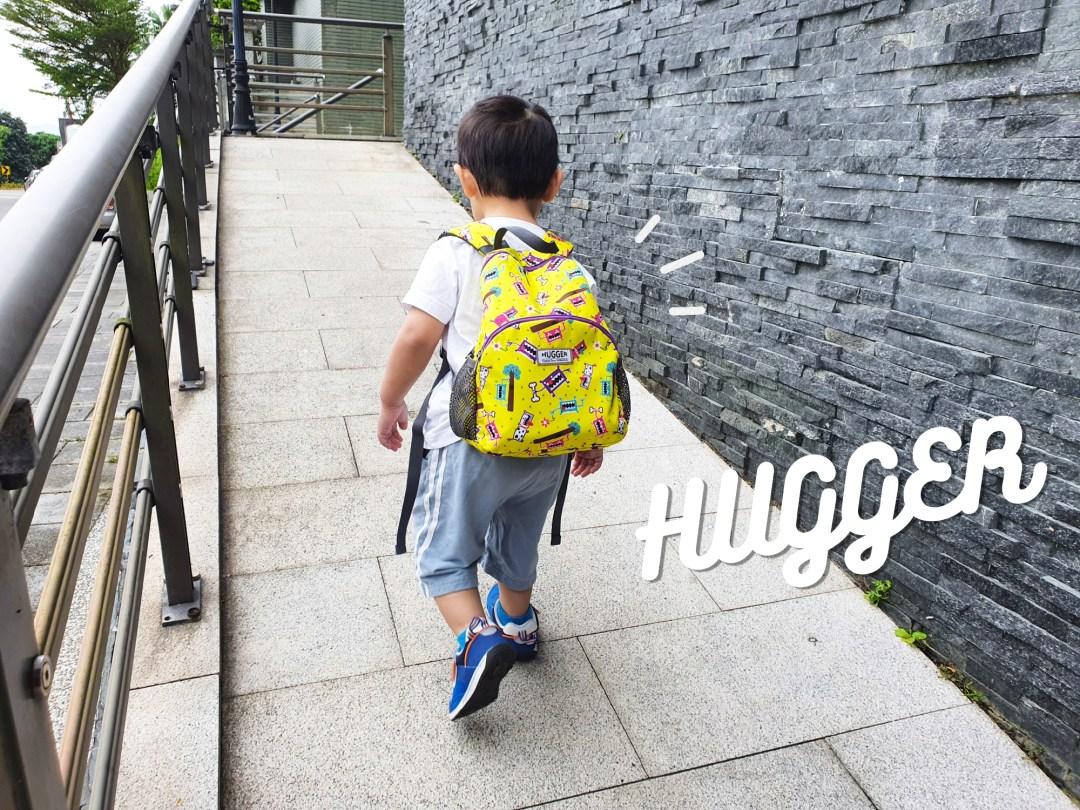 IMG 20201206 132247 IMG 20201206 132247 育兒開箱|HUGGER幼童背包 無毒輕量無負擔 兒童背包推薦 小禾的第一個背包 HUGGER, HUGGER幼童背包, 兒童背包, 兒童背包推薦, 威斯邁, 幼童背包, 幼童背包推薦