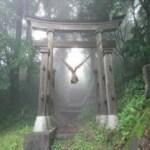 第21番八溝山 日輪寺