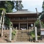 第30番平野山 高蔵寺