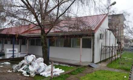 Нова фасада на детската градинка
