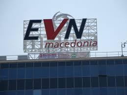 Утре, Вторник 08.03 без струја неколку фирми на територијата на Градашорци и Добрејци