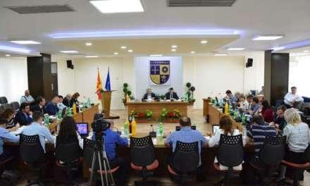 39 -та седница на Советот на о. Струмица