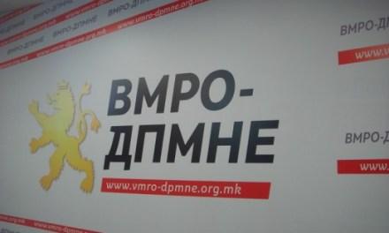 Вмро – Дпмне ја почна изборната кампања
