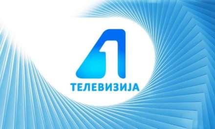 Струмичката Телеканал А1 го редуцира персоналот, неофицијално отказ добиле петнаесетина вработени