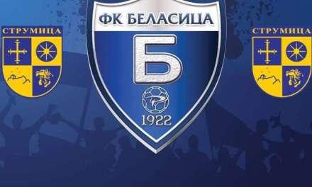 Беласица в недела против Победа под рефлектори на Младост