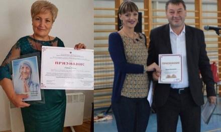 Горица Русева просветен работник на годината од Сојузот, Алма Хасанова со признание од Совет на општина  Василево