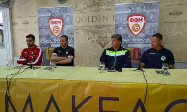 КУП титулата утре во Струмица, Пелистер и Шкендија повикаа на фер плеј