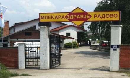 Битолска Пелагонија го купува Здравје Радово за 12,6 милиони евра