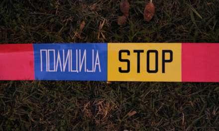 Во 05 часот утрово загина струмичанка на излезот од градот на транзитниот пат.