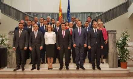Зоран Заев, 16 от премиер на Владата на Р. Македонија