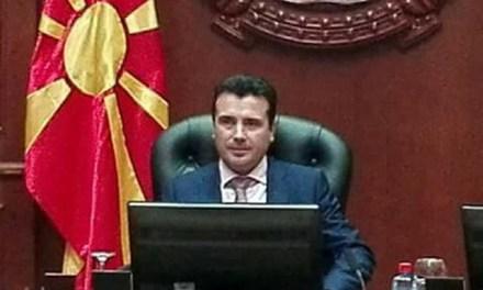 Струмичани за генерален секретар на Влада и шеф на кабинет на премиерот Заев