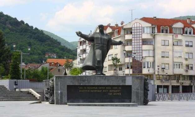 Кои се новите директори на подрачните единици на јавните институции во Струмица
