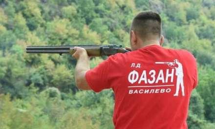 ЛД ,,Фазан,, од Василево најавува силен турнир во стрелање мети за Денот на независноста