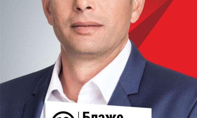 Блаже Шапов нов градоначалник на Богданци