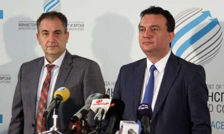 Патот до границата со Бугарија ќе се реконструира напролет