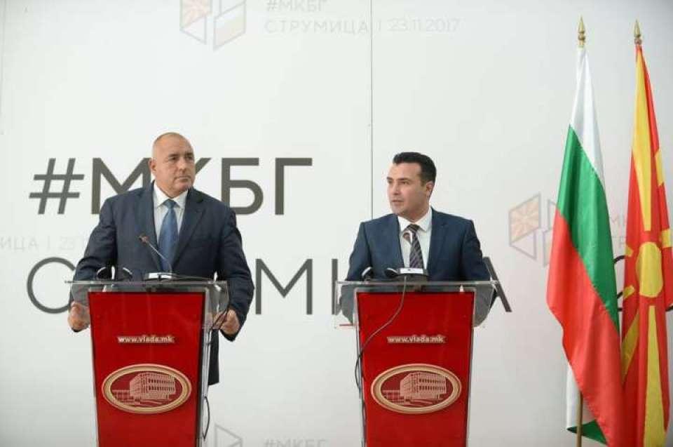 Борисов: Балканот треба да заборави на Голема Албанија, Голема Бугарија, Голема Грција, Голема Србија или Голема Македонија