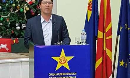 Марјан Даскаловски реизбран за претседател на струмичките соцјалдемократи