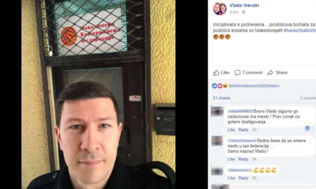 """Владо Илиевски ја почна ,,борбата"""" за смена на Наумоски и подобра кошарка во Македонија"""
