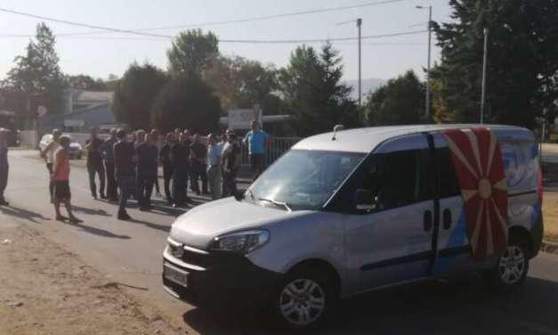 Протест на вработените од Здружение на возачи – Центар за возила Струмица