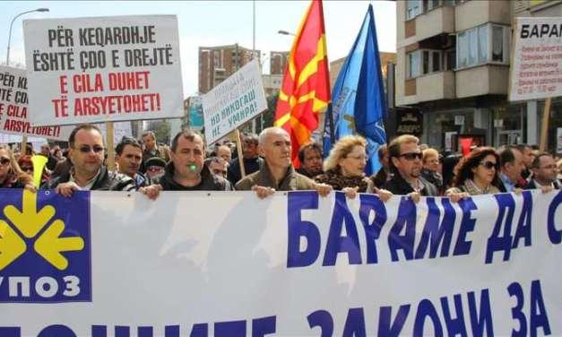 Утре, протест на судската администрација и во Струмица: Освен за судиите, да се најдат пари и за службениците