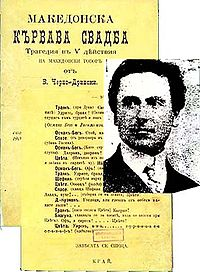 На денешен ден бил роден основоположникот на првиот македонски театар Војдан Чернодрински