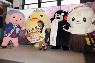 発売記者会見の様子。後列左からあゆコロちゃん、バリィさん、くまモン、さのまる(厚木市ホームページより)