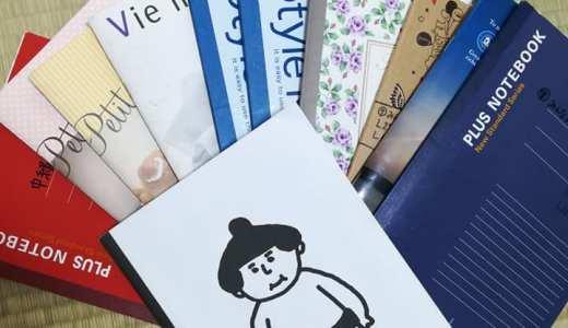 日本語非常勤講師の仕事内容・準備を時系列で紹介してみる