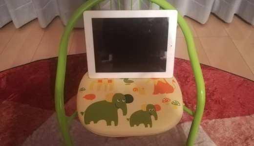 iPadで動画を見る時子ども用パイプ椅子がぴったりな話