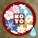 【暗号通貨】アルファフォーセットにkotoが追加されました