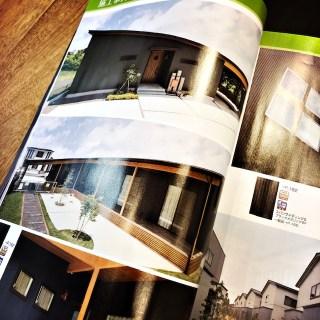 旭トステムさんの金属サイディングカタログに「かなう家」施工例が掲載されました♪