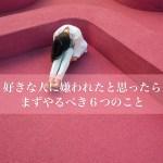girl-863686_19201