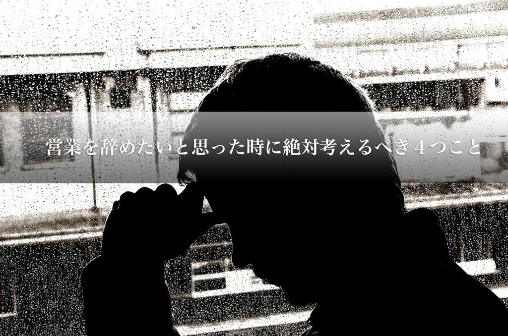 depression-20195_19201