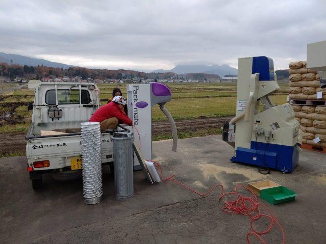 籾摺り機器清掃
