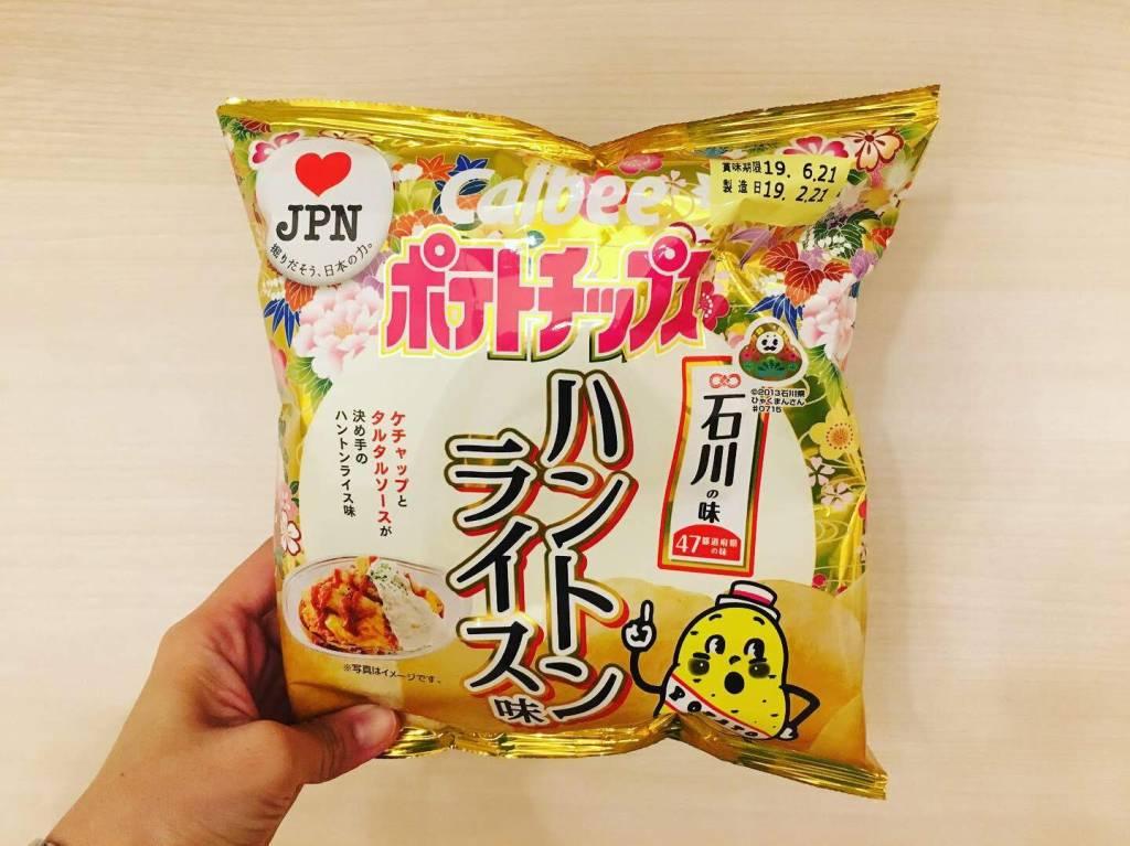 calbee2018_ishikawa