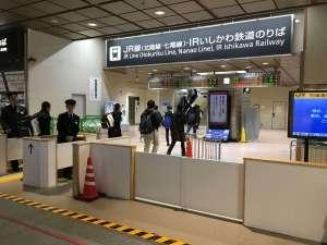 嗚呼…ついに金沢駅も完全自動改札へ。もうあの光景は見ることができなくなります。