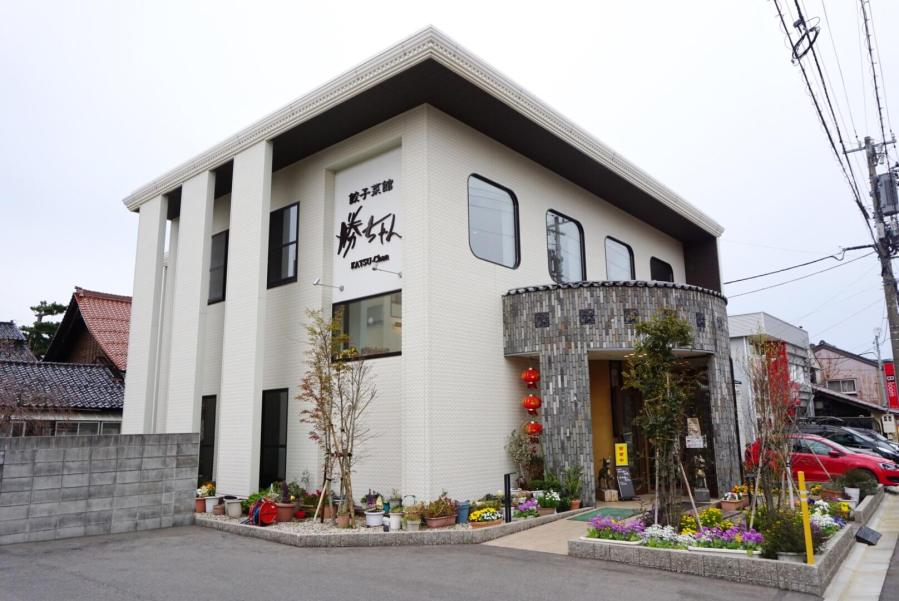 小松中華の代表格『 勝っちゃん 』秘伝の餃子