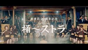 高柳で今注目の『 金澤牛かつ 小林 』で柔らかジューシ絶品牛かつランチ!