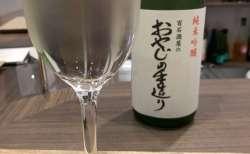 金沢駅中『 地酒蔵 』でお気軽日本酒テイスティング♫