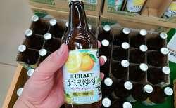 夏本番!クラフトチューハイ「寶CRAFT 金沢ゆず」でシュワ〜っと一杯だっちゃ♪