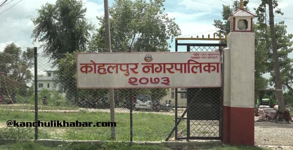 कोहलपुरमा ५० बेडको आईसोलेसन केन्द्र बनाईने